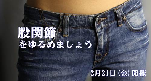 代官山ヨガスタジオプレジュア画像