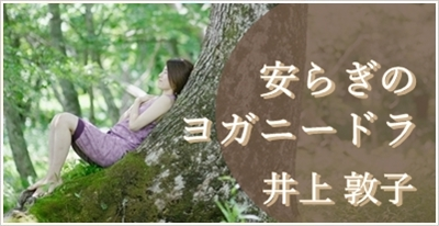 atuko-banner
