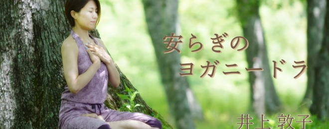 top-atuko